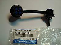 Стойка стабилизатора передняя левая Mazda CX-7
