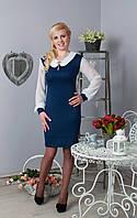 Платье ММ-Надя, фото 1