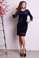 Очень красивое праздничное платье синего цвета из велюра и кружева
