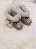 Чуни детские из натуральной овечий шерсти с вышывкой, фото 2