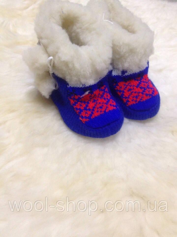 Чуни детские из натуральной овечий шерсти с вышывкой