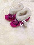 Чуни детские из натуральной овечий шерсти с вышывкой, фото 3