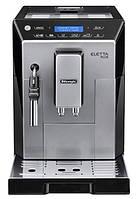 Кофемашина DeLonghi ECAM 44.624 S Eletta Plus