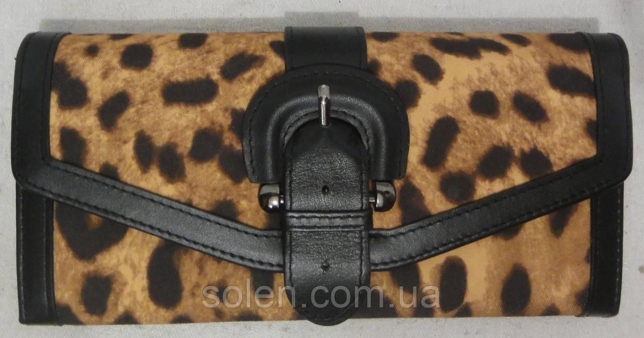 Стильный женский кошелёк.