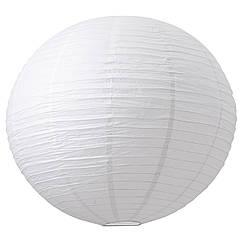 FUNBO Плафон подвесного светильника, белый, круглый 903.064.40