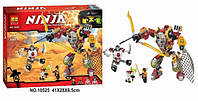 """Конструктор Bela Ninja 10525 (аналог Lego Ninjago 70592) """"Робот Ронина"""" 454 детали"""
