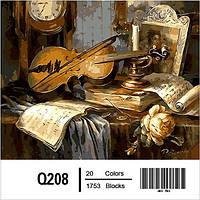 Картина на холсте по номерам Q208