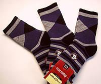 Мужские теплые полушерстяные носки в ромбы синие