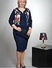 Платье на каджый день с цветочный принтом большие размеры