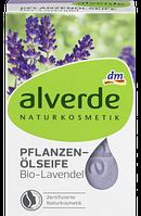 Alverde мыло с маслом лаванды Pflanzenölseife BIO-Lavendel, 100 г