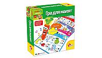 Настольная игра Lisciani Carotina Игра для малышей УКР (U36714A)