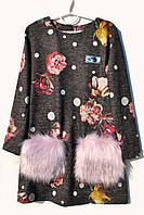 Платье туника с меховыми карманами для девочки.164р