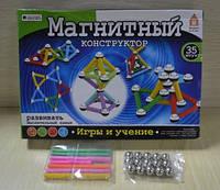 Магнитный конструктор для детей на 35 деталей, развивающая игрушка с магнитами