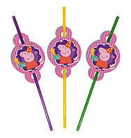 """Коктейльные трубочки с гофрой """"Пеппа розовая"""" , 8шт."""