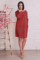 Очень красивое повседневное платье красного цвета в модную клетку