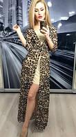 Платье леопардовые с накидкой в пол