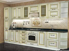 Кухня Гранд золото