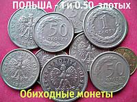 ПОЛЬША 6.8 злотых - 12 монет ( номиналы 1; 0,50 ;0.20 ;0.10 )