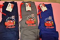 Трикотажные спортивные  брюки на манжете для мальчиков Тачки 98/104-134 см