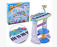 Детское пианино-синтезатор play smart 7235 на ножках со стульчиком. 2 цвета