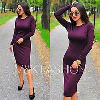 Платье классическое футляр миди сливовое, длинный рукав, теплое, трикотажное(48-52)