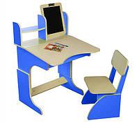Парта с мольбертом растущая + стульчик синяя