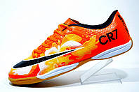 Футзалки Nike Mercurial CR7