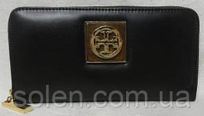 Стильный женский кошелёк на молнии.