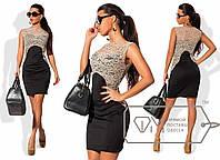 Нарядное облегающее платье с гипюром 130 (3774/1)