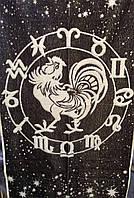 Комплект махровых полотенец лицо+баня символ года Петух.