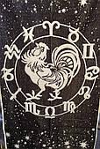 Махровое полотенце  банное символ года Петух.