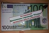"""Денежная гирлянда """"Успех"""" сувенирная шуточная - евро (1,60 м), фото 2"""