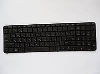 Клавиатура HP PAVILION 15-b086sr 15T AEU36700010 701684-251 703915-215 поклавишно