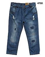 Джинсы Zara для мальчика. 7-8 лет (128 см)