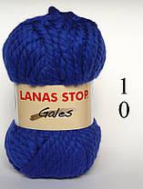 Пряжа Seam Испания Lanas Stop Гэйлс код 10