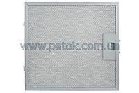 Фильтр жировой для вытяжки 277x293mm Pyramida 1CC0000001825-1