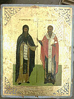 Икона Кирилл и Мефодий 19 век