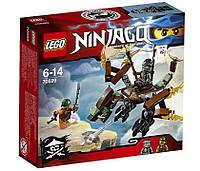 Конструктор LEGO серия NINJAGO Дракон Коула 70599