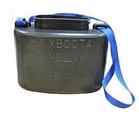 Кан живцовый, емкость для хранения живца или малька, незаменим на зимней рыбалке, объем 10 литров