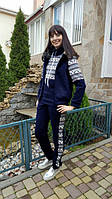 Спортивный костюм женский зимний Скандинавия темно синий , спортивные костюмы