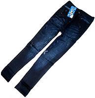 Лосины на махре под джинс детские размер L,XL