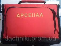 Гравер Арсенал ГМ-200ЭФС,Харьков, фото 2