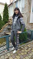 Спортивный костюм женский зимний Скандинавия графит , спортивные костюмы