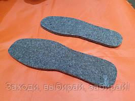Войлочные стельки 7мм (Натуральная шерсть)