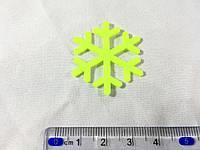 Нашивка снежинка лимонная 35мм