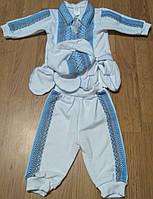 Детский комплект для крещения для мальчика