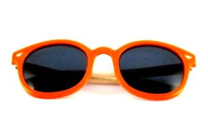 Очки детские солнцезащитные Polaris S832P  Купить в Украине 361e98eb1ea