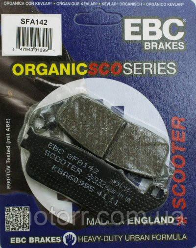 Тормозные колодки EBC SFA142