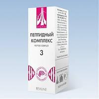 Пептидный комплекс №3 - для иммунной системы, жидкий