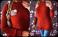 Женский свитер брендовый